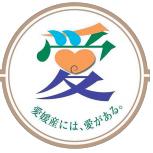 首都圏における「えひめ食の大使館」に選ばれました。