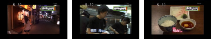 NHK「ゆうどきネットワーク」で放送されました。