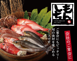 monshichi_enikai_3